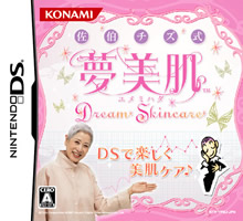 Saeki Chizu Yume Mihada (Dream Skincare)